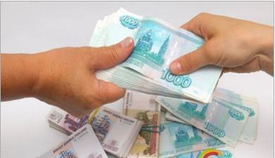 Поступление денежных средств в кассу проводки