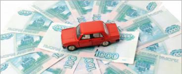 Бух проводки по начислению транспортного налога
