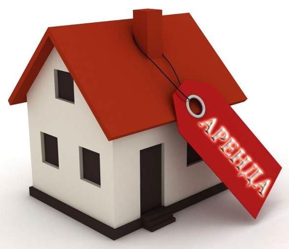 коммерческая недвижимость усть-каменогорск аренда